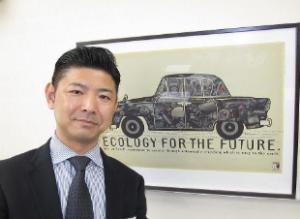 株式会社 エコアール・代表取締役 石井 浩道 様